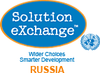 Solution Exchange